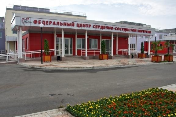 Красноярский Федеральный центр сердечно-сосудистой хирургии